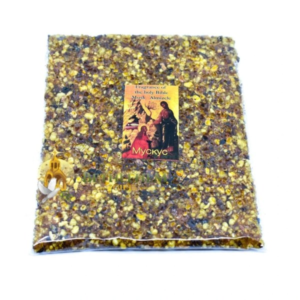 Frankincense of the Holy Land-Musk from Jerusalem