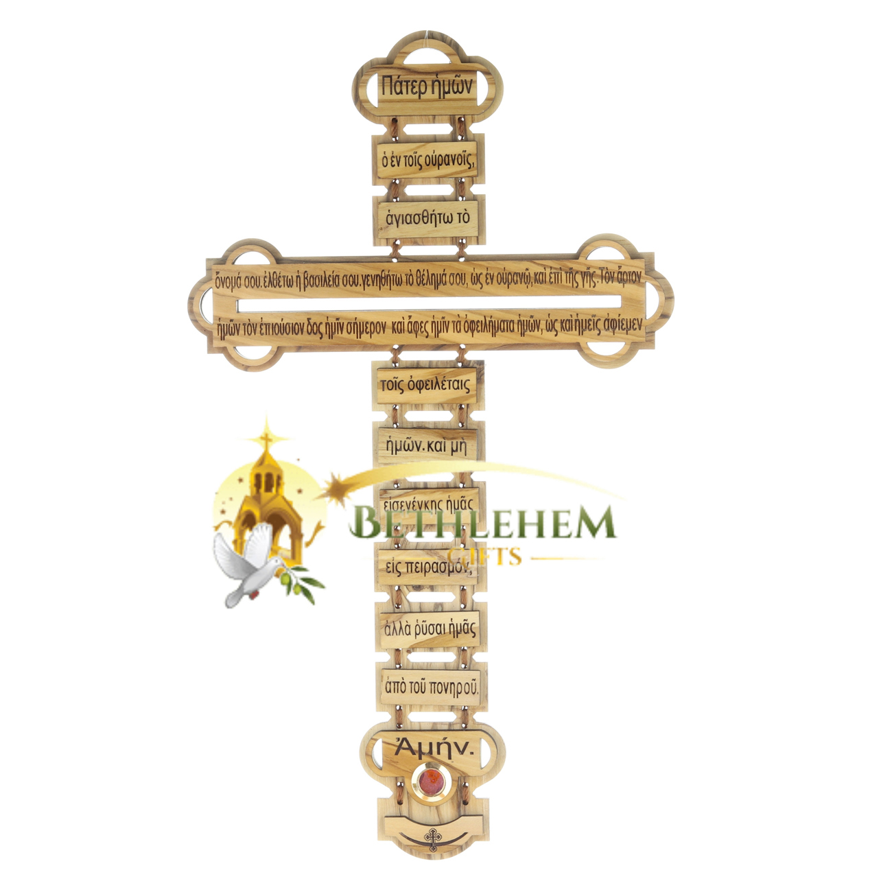The Lord S Prayer Olive Wood Cross In Greek From Bethlehem