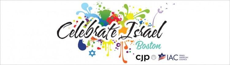 12089_CelebrateIsrael_LP_resize1524__1_1