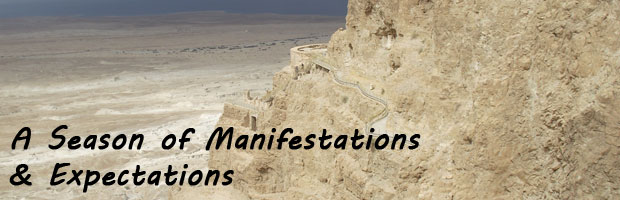 Beth Shechinah » A Season of Manifestations & Expectations