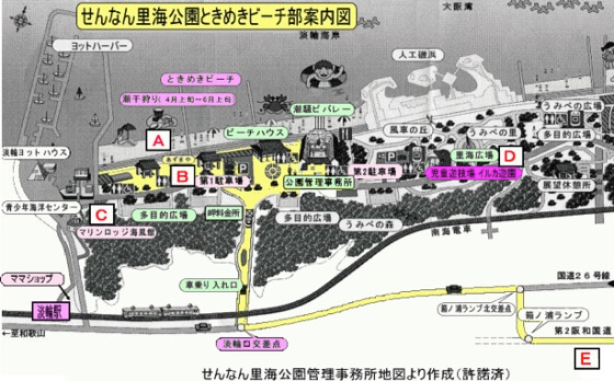 tokimeki osaka beach maps