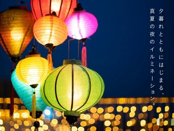 lantern night yokohama