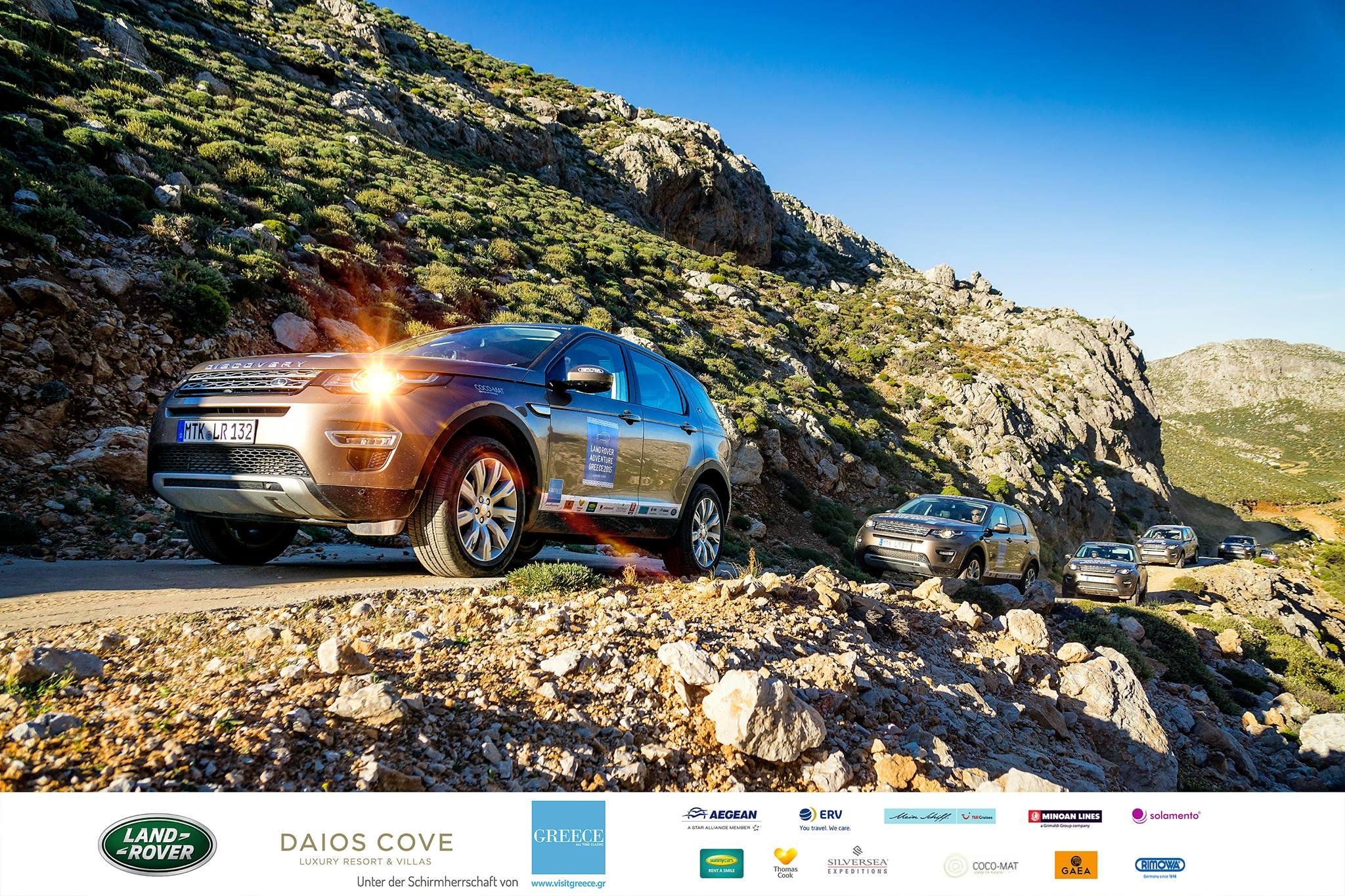 Land Rover Adventure Tour Kreta 2015