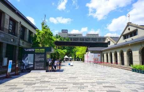Außenbereich des Songshan Cultural and Creative Park