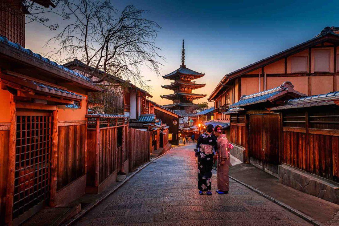 Pontocho Viertel Kyoto