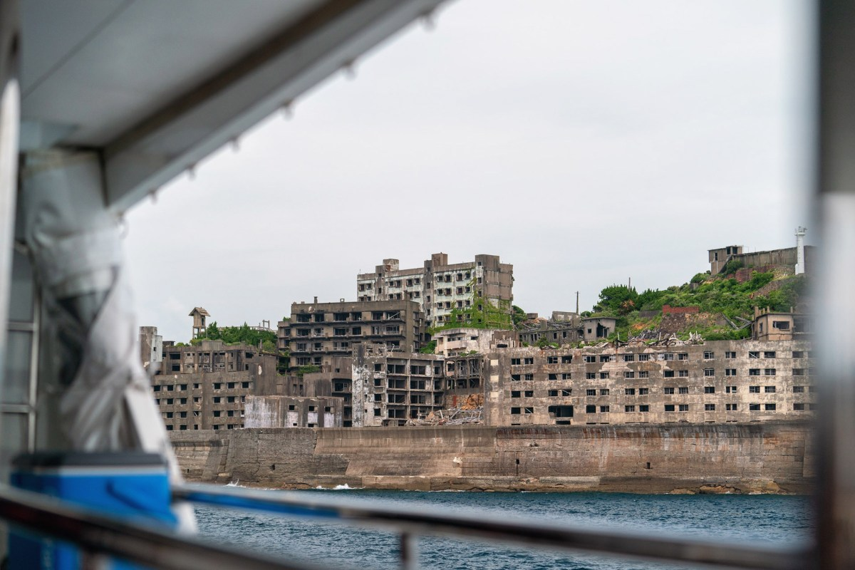 Blick auf die verlassene Insel Hashima