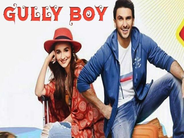 gully boy most awaited movies