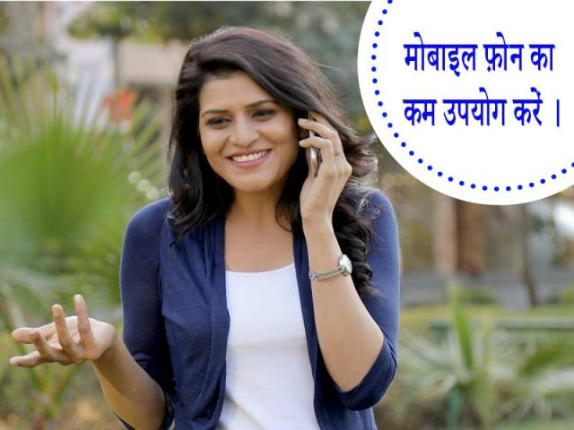 mobile after 30 hindi