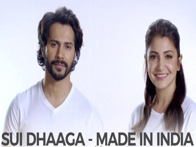 sui dhaaga most awaited movies