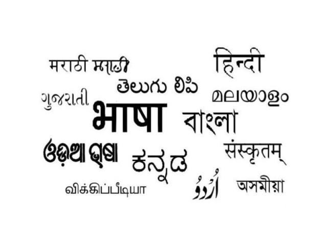 indian-languages1-India does best in the world