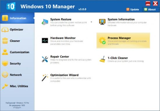 Yamicsoft Windows 10 Manager Crack Patch