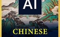 CyberLink Chinese Traditional Paintings AI Style Pack Crack