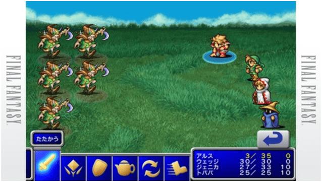 Retro games on mobile