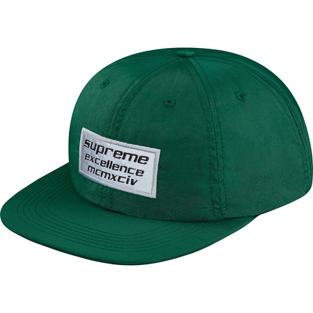 Excellence 6-Panel (Dark Green)