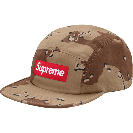 Side Zip Camp Cap (Desert Camo)