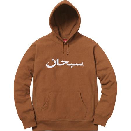 Arabic Logo Hooded Sweatshirt (Rust)