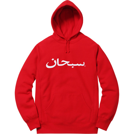 Arabic Logo Hooded Sweatshirt (Red)