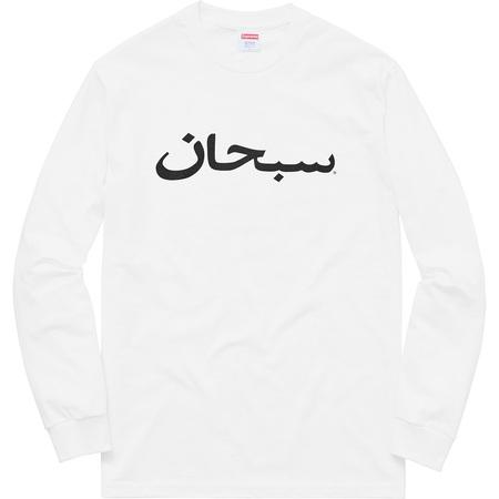 Arabic Logo L/S Tee (White)