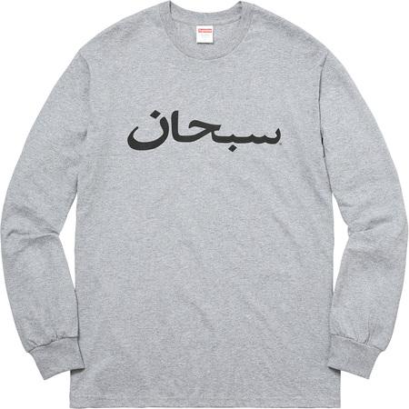 Arabic Logo L/S Tee (Heather Grey)