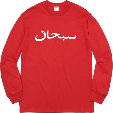 Arabic Logo L/S Tee (Red)