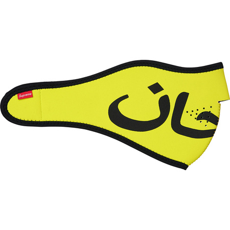 Arabic Logo Neoprene Facemask (Hi Vis Yellow)