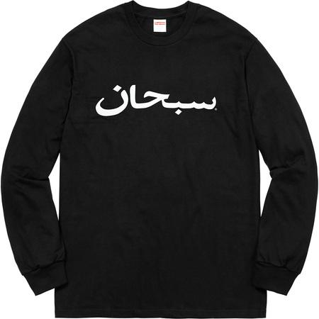 Arabic Logo L/S Tee (Black)