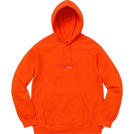 Embossed Logo Hooded Sweatshirt (Dark Orange)