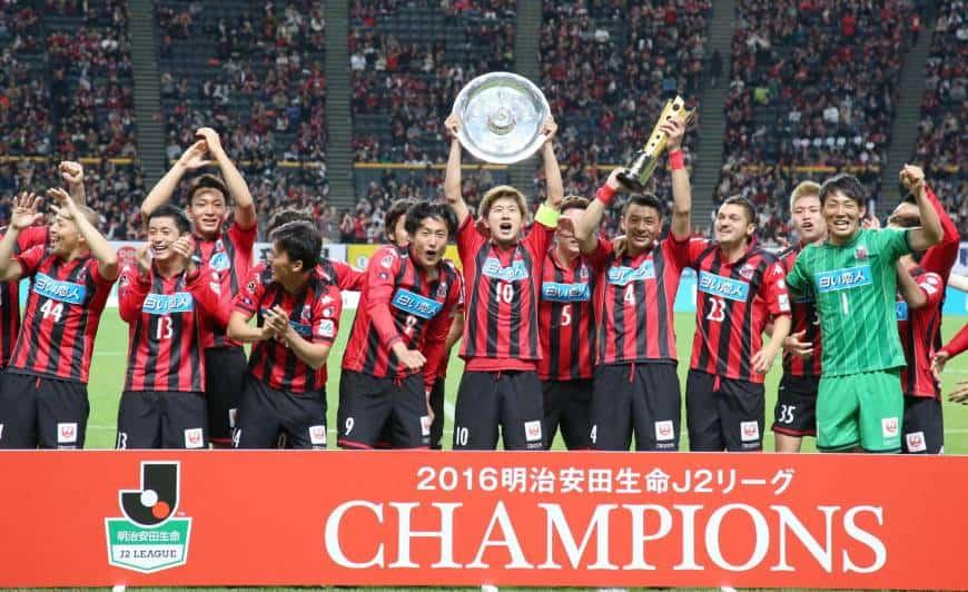 Sagan Tosu vs Consadole Sapporo - J League