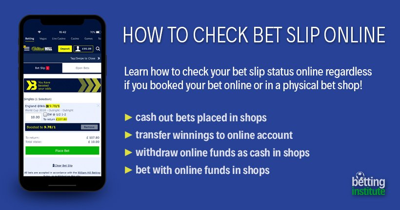 How To Check Bet Slip Online