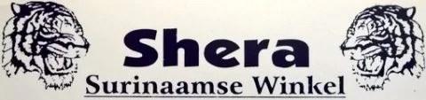 Logo Shera Surinaamse Winkel