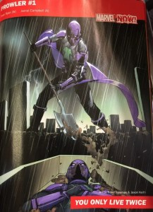 prowler-solit-marvel-now-july-11-2016