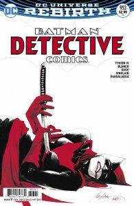 Detective Comics #953 - DC Comics - Cover Variant