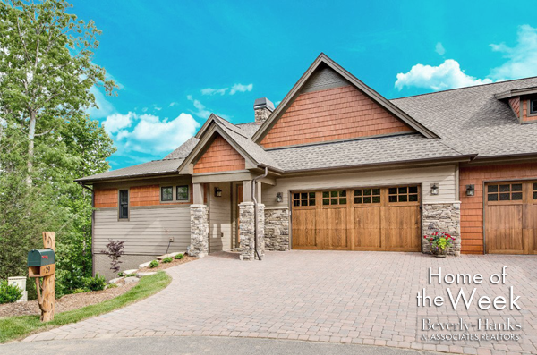 Beverly-Hanks Home of the Week: 29 Hawks Branch Circle #12