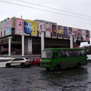 Mit der Eintracht in die Ukraine. Teil II: Von Kiew nach Charkiw