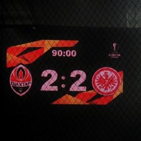 Mit der Eintracht in die Ukraine: Teil III - Matchday. Shakthar vs Eintracht