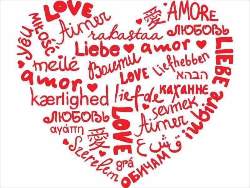 kærlighedssprog