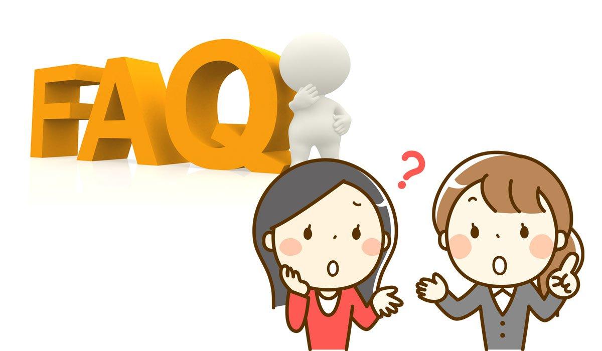よくある質問 – F A Q