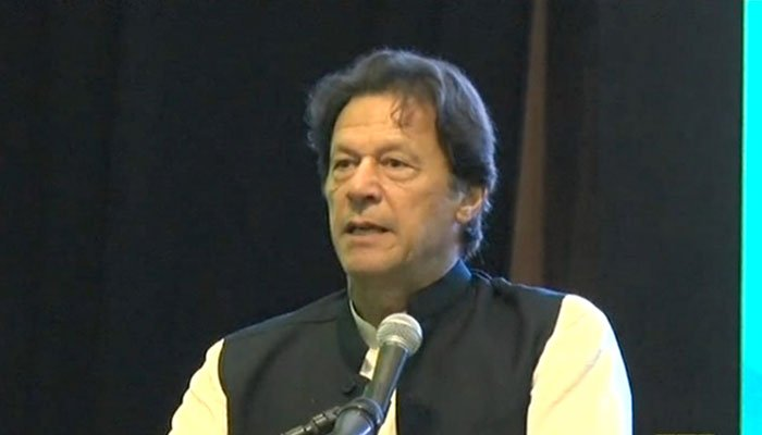 Photo of PM announces resumption of int'l flights to repatriate overseas Pakistanis