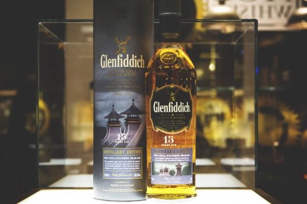 glenfiddich 15 year old distillery editon