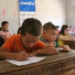 تقديم الإمتحانات