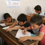 التعليم في سوريا
