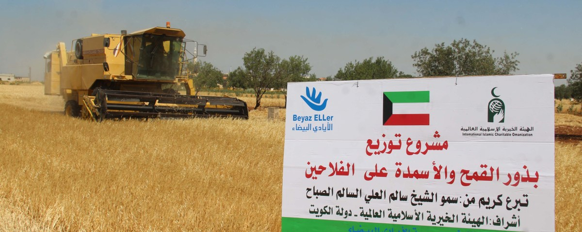 توزيع البذار والأسمدة في المناطق المحاصرة