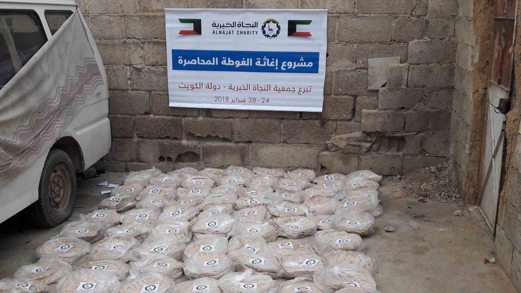 توزيع وجبات مطبوخة على الأسر الفقيرة