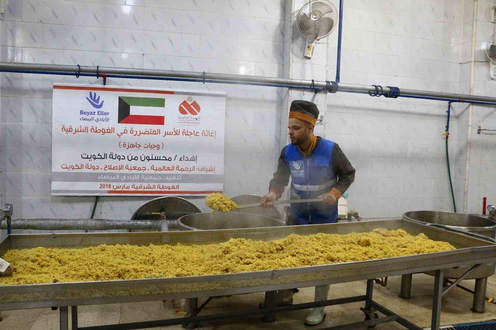 مأساة الغوطة الشرقية