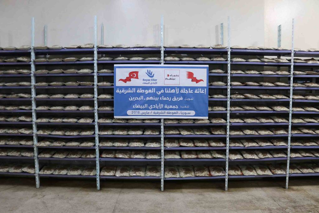 إغاثة الغوطة الشرقية بدعم رحماء بينهم
