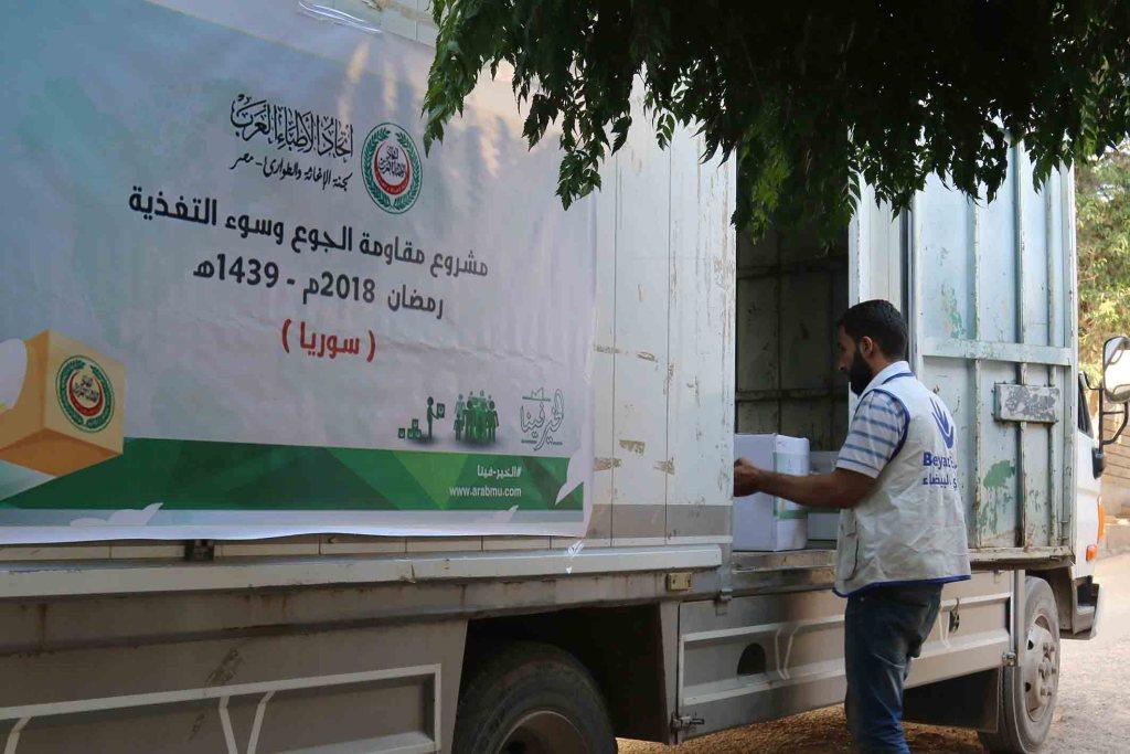 مقاومة الجوع وسوء التغذية بدعم اتحاد الأطباء العرب