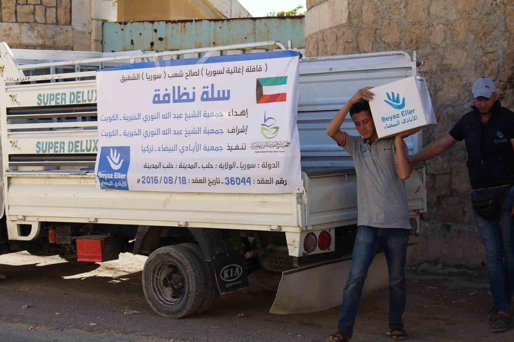 توزيع سلة نظافة في حلب بدعم النوري