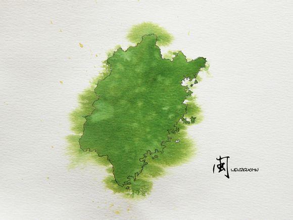 Fujian (福建)