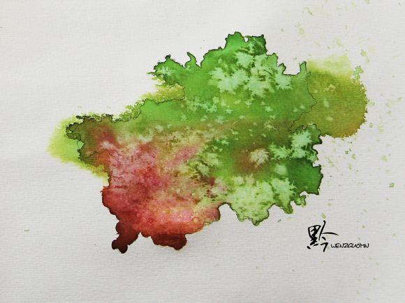 Guizhou (贵州 /  貴州)