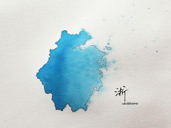 Zhejiang ( 浙江)
